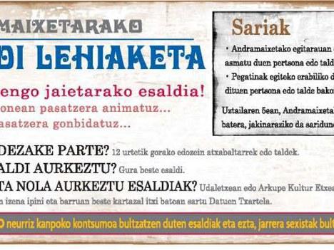 Concurso para elegir el cartel anunciador de las fiestas de Andramari 2011