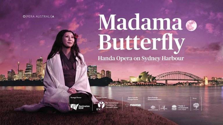 La ópera 'MADAMA BUTTERFLY' se proyectará el 14 de febrero en Arkupe